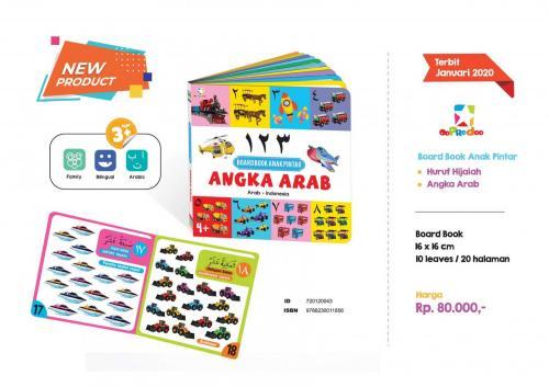 Picture Book - Board Book Anak Pintar Angka Arab